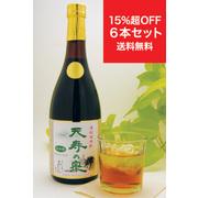【送料無料】赤松エキス入り!飲みやすい濃縮健康酢「天寿の泉 松の精」お得な6本セット