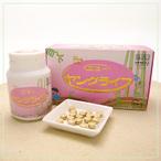 【送料無料】食べるヒアルロン酸「ニューヤングライフ」【サプリ・健康食品】
